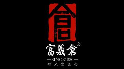 杭州富义仓