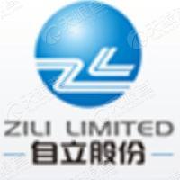 浙江自立控股有限公司